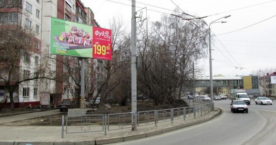 112-b Рекламный щит на Пушкина