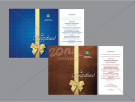 Дизайн открытки для Администрации