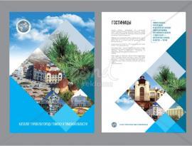 Дизайн буклета для турфирмы