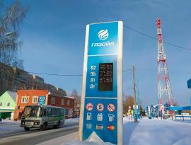 Брендирование АЗС ГазОйл в Томске