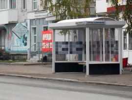 Автобусная остановка в Томске, литой поликарбонат, Зонд-реклама, Улица Шевченко