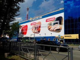 Печать большого баннера в Томске,  Литой баннер (Европа) 450 гр