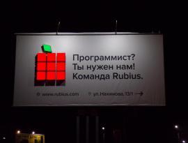 Экстендер в наружней рекламе. г.Томск