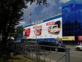 """Оформление магазина """"Эльдорадо"""" по адресу ул. Ленина 217, произведенные ГК """"Зонд-реклама"""""""