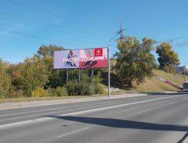 Digital billboard, Цифровой рекламный щит на въезде в г. Томск, Зонд-реклама