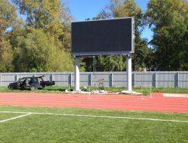 Светодиодный экран на спортивном стадионе, Северск, Зонд-реклама