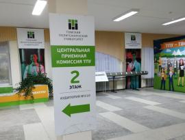 """ГК """"Зонд-реклама"""", Навигация, Печать"""