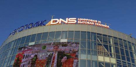 """Оформление """"DNS"""" в ТЦ """"Мегаполис"""""""