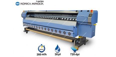 Сольвентный широкоформатный принтер Magellan C