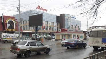 Новый digital-billboard (цифровой биллборд) в Томске