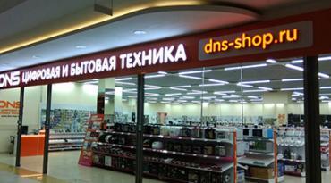 Оформление магазина DNS в ТЦ Мармелайт