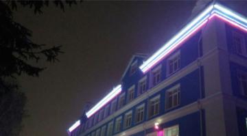 "Подсветка фасада административного здания ""Восток Газпром Геофизика"""