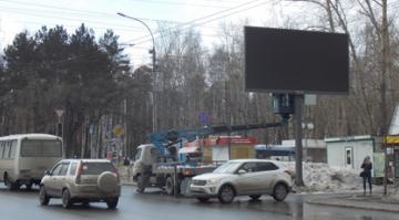 Новый digital-billboard появился в самом сердце студенческого Томска: на пр. Ленина, 2 у 10 корпуса ТПУ